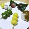 🍀🍀和生菓子処 すずなりや 滋賀栗東市  和菓子  だんご  わらび餅  生菓子