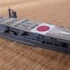 ガチャポンのミッドウェー作戦の艦艇が揃った。このあと破滅します。