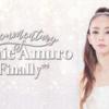 安室ちゃんに会いたい!5月10日まで安室奈美恵に会える?感動をもう一度!