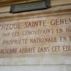 世界でもっとも美しい図書館のひとつ『聖ジュヌヴィエーヴ図書館』訪問レポート