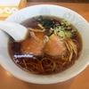 【今週のラーメン1371】 尾道ラーメン 正ちゃん (東京・鶴川) 醤油ラーメン
