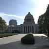 国会議事堂の無料ツアーに行ってきた