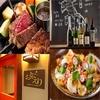 【オススメ5店】すすきの(北海道)にあるハンバーグが人気のお店