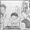何億人もの人を救いノーベル賞受賞 -大村智さん-