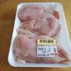 自炊生活 たのしく 鶏ムネの照り焼き(^^♪