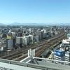 出張女子のくつろぎホテル〜「名古屋JRゲートタワーホテル」