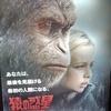 『猿の惑星:聖戦記(グレート・ウォー)』結末まで完全ネタバレ感想~まだまだ猿の惑星にはならないかもよ