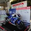 Hondaウエルカムプラザ青山「F.C.C. TSR Honda France」FIM世界耐久選手権チャンピオン獲得記念展示 CBR1000RR SP2 #5(鈴鹿8耐参戦車両)