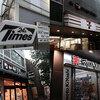 京都市における屋外広告物条例の効果