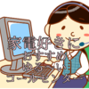 家電好きにオススメ→ゆる~い家電製品コールセンターのお仕事体験談