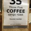 日本のコーヒー⁉️