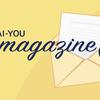 画像ブックマークサービス「We Heart It」がおすすめ!|KAI-YOU magazine vol.81