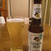 【あまりビールが得意じゃない人も飲めるビール】LEMON BEER