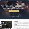 Amazon ビデオダイレクトに自主制作アニメを出品!【amazon video direct】