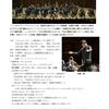こころのビタミンプロジェクト in 菊陽 ~世界的指揮者:佐渡裕が菊陽町にやってくる~