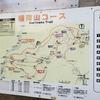 パワースポット巡り(766)旭稲荷(高尾山)