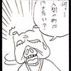 かつてエニックス(現スクエニ)に投稿しボツになったギャグ漫画・ストリートファブター