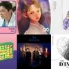 【 K-POP週間チャート(05.11~05.17) 】