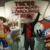 東京タワー ~都会と自然と、時々、ルフィ~ 三田駅周辺を歩いてみた。