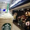 香港国際空港にあるスタバを紹介! 24時間営業の店から穴場店舗まで!