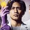 トレース~科捜研の男~第1話(感想)