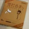 【北海道のチョコレートを巡る旅】季節限定チョコ「雪だるまくんチョコレート」が意外に・・・
