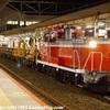 工9382レ 銚子工臨返空(DE10-1697)
