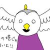 ゲルニック将軍☆ with サポ