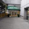 日本食が買えるスーパーT&Tでアカン警察出動!!・・・のはずが