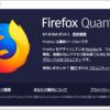 Firefox67 リリース