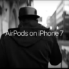 【AppleのCM曲】iPhone7、AirPodsのCM-Stroll篇のCM曲はMarian Hillの『Down』