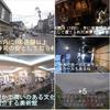 『砂浜の中の川』風光明媚な小樽市・・今こそ北海道を取り戻そう ‽