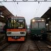 海の京都(1)<叡山電車乗り倒しツアー>