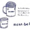 mont-bellのカップ