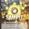 今日のカード 5/11 ロストディケイド編