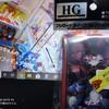 【Fate スリーブ】エモいスリーブが現在発売中!売り切れる前に急げ!!【FGO スリーブ】