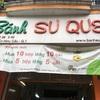 ホーチミン【Bánh SU QUE】 うま!やす!シュークリームだけでなくプリンも!ローカルに人気のお菓子屋さん