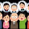53年目の小学校同窓会