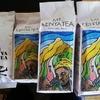 おっさん愛飲の「ケニア山の紅茶」が届く