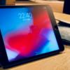 iPad mini(アイパッドミニ)を再評価-手軽さを極めたオススメのタブレット-