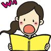 アンブシュアが崩れ易いor唇が厚いTp、Hr奏者に役立つブレスの方法