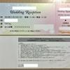 結婚式オプション製作②披露宴用招待チケット作成