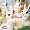【Y'sFeltArt】レッスン動画〈上級編〉ウサギ 配信開始です❣️
