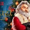 純粋な少年がサンタさんはいないと知ったキッカケ&オススメのクリスマス映画紹介