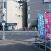 みんなで変えよう@大阪14区の年末の街頭宣伝