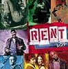 ミュージカル「レント(RENT)」を観て「今」を生きる活力を感じよう。