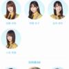 【欅坂46・日向坂46】メッセージアプリのススメ 使い方の解説など