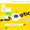 1→10Robotics 自社のサイトをリニューアルしました