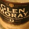 『グレンマレイ12年』白ワイン樽で後熟する、フレッシュでフルーティーなシングルモルト。