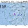 2017年10月04日 03時58分 鳥島近海でM4.4の地震